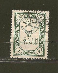 Persia Q39 Used