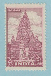 INDIA  235   MINT HINGED OG * NO FAULTS VERY FINE !