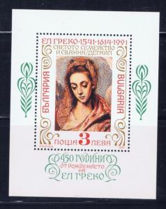 Bulgaria 3662 NH 1991 Painting  S/S