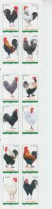 2016 France Roosters SA Booklet of 12 (Scott NA)