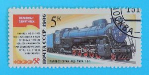 A train (R-494)