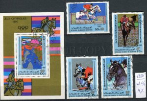 266250 Mauritania 1980 year used set+S/S olympiad Moscow HORSE