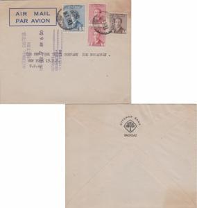 Iraq 50f, 2f and 3f (2) King Faisal II 1958 Baghdad As-Samawal Airmail to New...