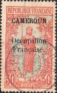 Cameroun #138 Used