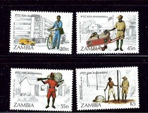 Zambia 331-34 NBG 1985 set   #2