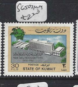 KUWAIT    (PP0405B)  UPU  SG 507   MOG