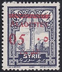 Alaouites # 46 mnh ~ 5¢ on 10¢ Mosque at Hema