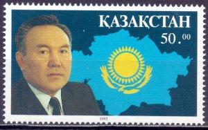 Kazakhstan. 1993. 28. President of Kazakhstan. MNH.