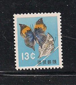 Ryukyu Is. 61, F-VF, MNH (b)