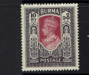 Burma SG# 63 - Mint Light Hinged (Small Tone Dot) - Lot 040217