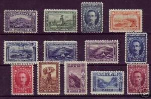Bulgaria Sc 158-170 MNH.1921 Pictorials, Waterlow SPECIMEN