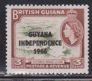 GUYANA Scott # 8 MH - British Guiana Stamp With Overprint