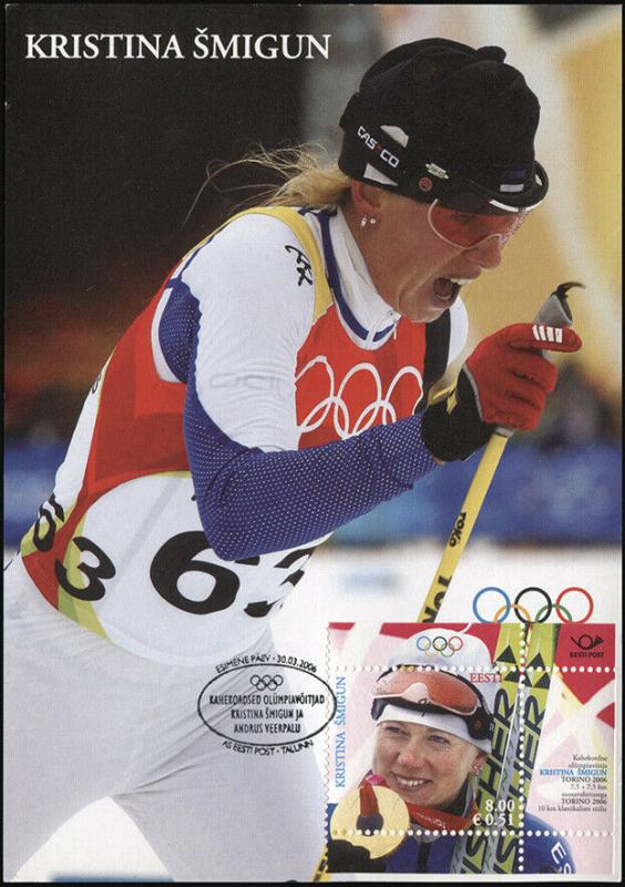 Estonia. 2006. Kristina Smigun - Double Olympic Winner (Mint) Maximum Card
