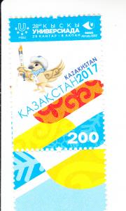 2017 Kazakhstan World Winter Universiade Almaty (Scott 808) MNH