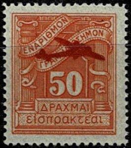 1941 Greece Scott Catalog Number C53 Used