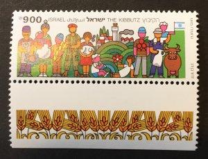 Israel 1985 #921 Tab, MNH, CV $1.50