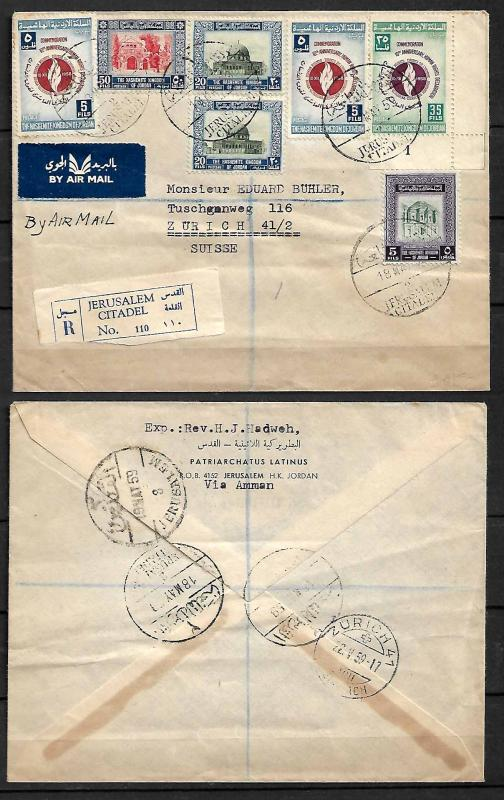 JORDANIAN OCCUPATION OF EAST JERUSALEM. R. COVER FROM LATIN PATRIARCHATE, 1959
