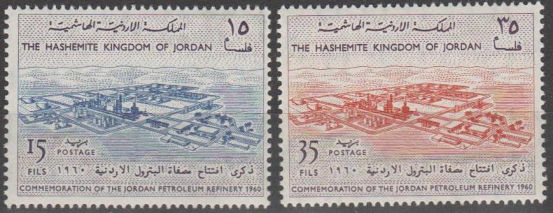 Jordan #374-5 MNH F-VF (SU128L)