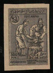 1921, Local Motifs, Azerbaijan Soviet Socialist Republic, 500 Rub (T-9128)
