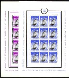 SURINAM 1961 DAG HAMMARSKJOLD Sheet Set of 12 NO Perfs in Selvage Sc 301-302 MNH