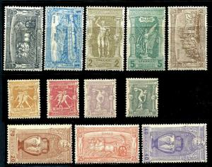 HERRICKSTAMP GREECE Sc.# 117-28 Mint. #128, 127-78 Hinged, Rest NH