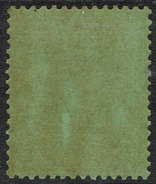 NIGERIA 1921 KGV 10/- DIE II WMK MULTI SCRIPT CA