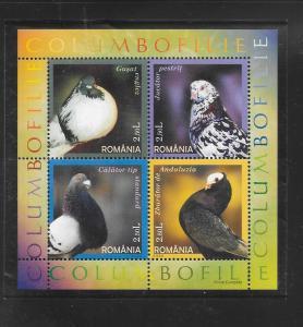 BIRDS - ROMANIA #4765-PIGEONS  MNH