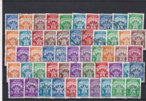 Yugoslavia 1946 Postage Due Stamps Ref 29631