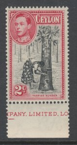 Ceylon Sc 278a MNH. 1938 2c Native Tapping Rubber Tree, scarce perf 13½x13
