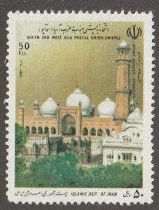Persian stamp, Scott#2497, Mint never hinged, South and West Aisa Postal Union