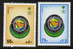 Saudi Arabia 1071-2 MNH Map, Supreme Council of the Gulf Cooperation Council