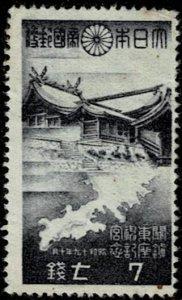 1944 Japan Scott Catalog Number 350 Unused Hinged