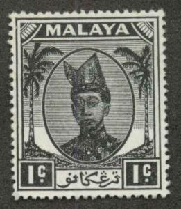 Malaya Trengganu 53 Mint VF H light scott #