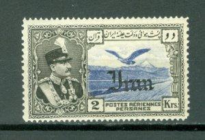 IRAN #C62...MINT VERY LIGHT H...$50.00