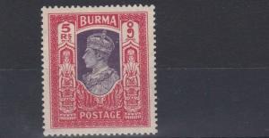 BURMA  1938 - 40   S G 32  5R   VIOLET & SCARLET       MH   CAT £80