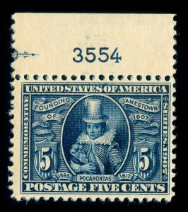 MOMEN: US STAMPS #330 MINT OG NH POST OFFICE FRESH