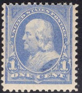 US Stamp Scott #246 Mint NH SCV $90