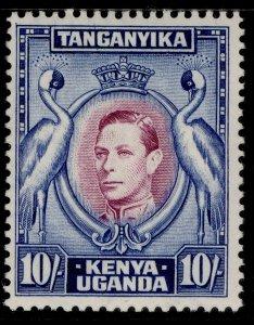 KENYA UGANDA TANGANYIKA GVI SG149b, 10s reddish-purple & blue, LH MINT. Cat £55.