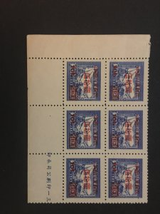 china liberated area stamp block, mint, overprint, company name, list#93