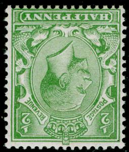 SG351 SPEC N14(-), ½d pale yellow green, M MINT. UNLISTED.