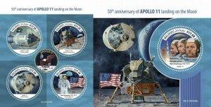 Z08 MLD190309ab MALDIVES 2019 Apollo 11 Moon Landing MNH ** Postfrisch