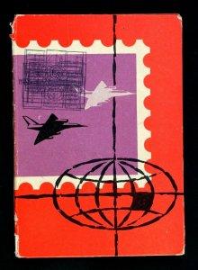 Egypt Stamps Sc# 172-176 MLH + C53-C64 + C91-C94 in Vintage Introplast Sleeve