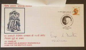 1997 Mumbai India 150th Anniversary Home for Destitute Aged Illustrated Cover