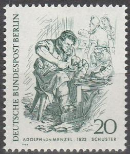 Germany #9N271 MNH VF  (V2255)