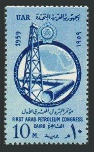 Egypt 466 two stamps, MNH. Michel UAR 34. Arab petroleum congress, 1959.