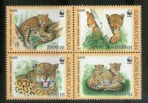 Azerbaijan MNH 782a-d Caucasus Leopard WWF 2005