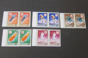 Mongolia 1975 Sc 873-77 Olympic CTO pair FU