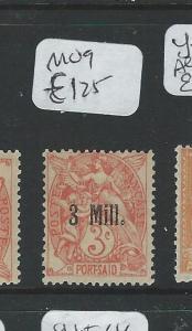 EGYPT  ALEXANDRIA  FRENCH OFFICES (P1303B) Y&T 36B     MOG