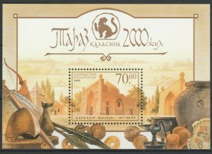 Kazakhstan 2002 Architecture MNH Block