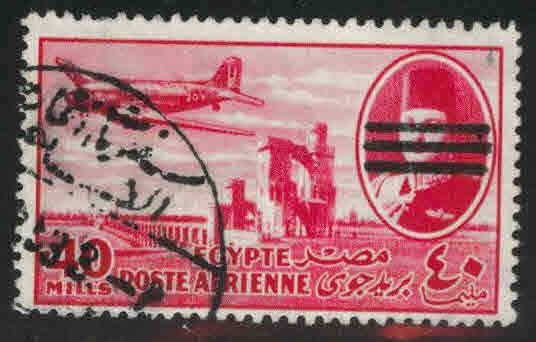 EGYPT Scott C75 Used 1953 Bar obliterated airmail